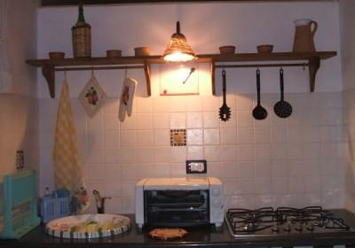 Casa Vacanze I Dammusi